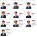 高見泰地叡王、序列3位に 日本将棋連盟棋士ページ更新